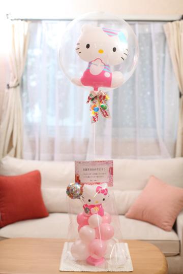 キティからの贈り物/ピンク