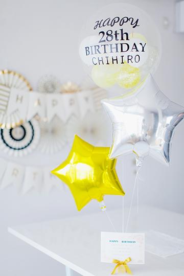 【誕生日バルーン】名前と年齢入り BIRTHDAYコロコロ&STAR ゴールド&シルバー