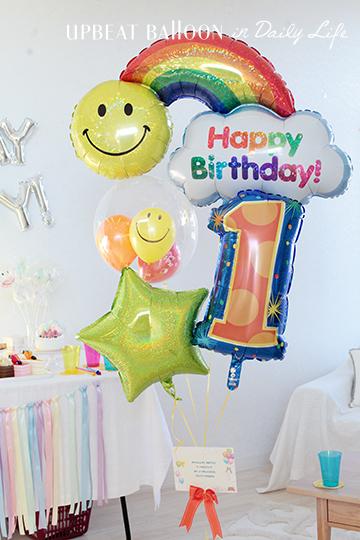 【大型】【誕生日 バルーン】サプライズバースデー「1」