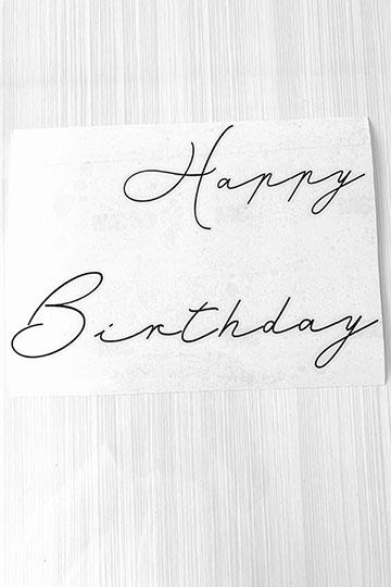 ウォールステッカー / Happy Birthday