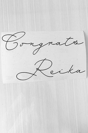 ウォールステッカー / Congrats NAME