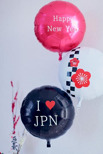 【新年 挨拶  手土産】人気1位 吉兆-UME・JPN-参