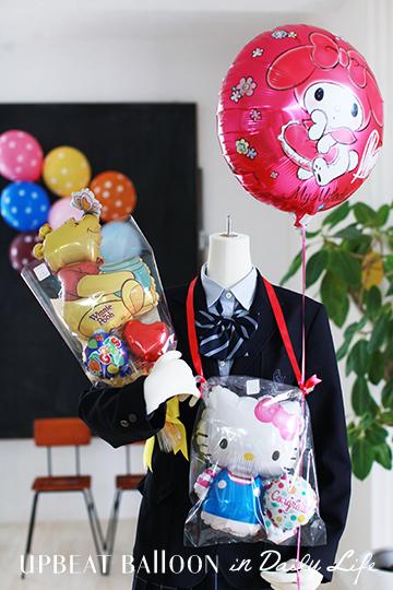 【入園・卒園・入学・卒業】キャラクター全24種 バルーンレイ キティ〜バルーンの首飾り〜