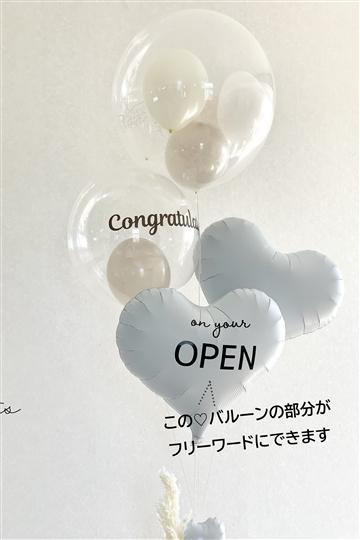 好きな英語メッセージを入れる♪ボタニカルホワイトX Congrats!Free Word