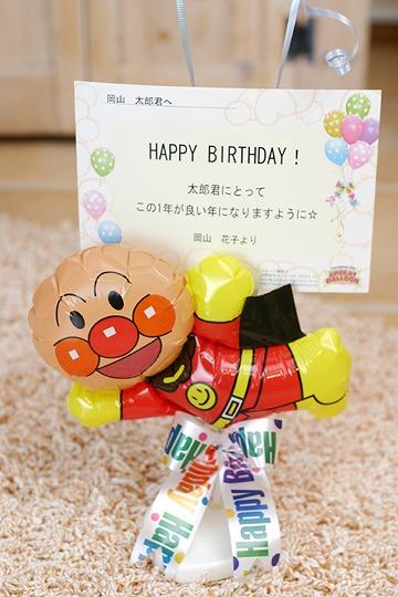 【誕生日 バルーン】バースデーアンパンマン