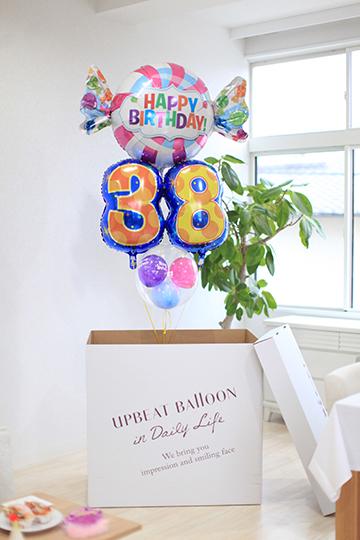 【大型】【誕生日 長寿 バルーン】サプライズバースデー「10〜99歳」キャンディ
