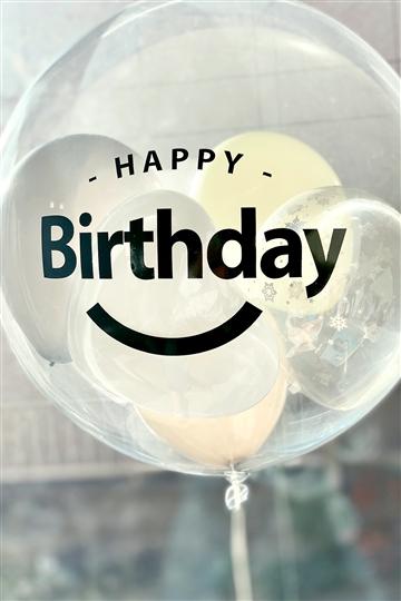 デザインステッカー / Happy Birthday スマイル / バルーンや壁に!