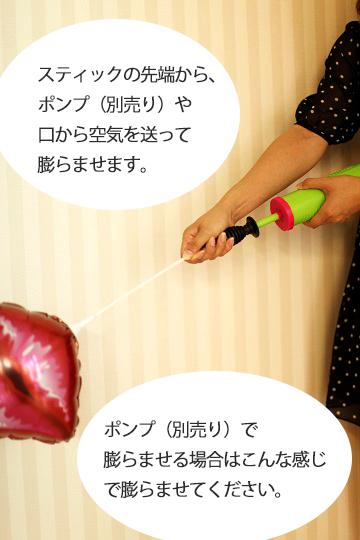 【パーティー 記念撮影】バルーン フォトプロップス セット