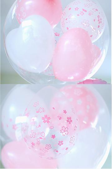 【結婚式 電報 送料無料】桜ウェディング