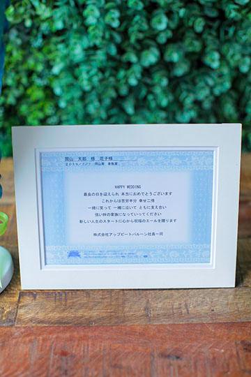 【結婚式 バルーン電報 送料無料】ディズニー電報(卓上)/ウッディ
