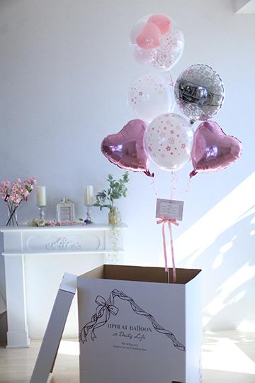 【大型】【合格祝い電報・卒業・入学】桜のお祝い  Congratulation
