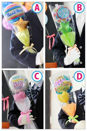 選べるメッセージバルーン花束 全12種類