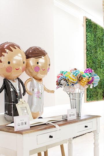 【電報 結婚式】ラブリーブライド