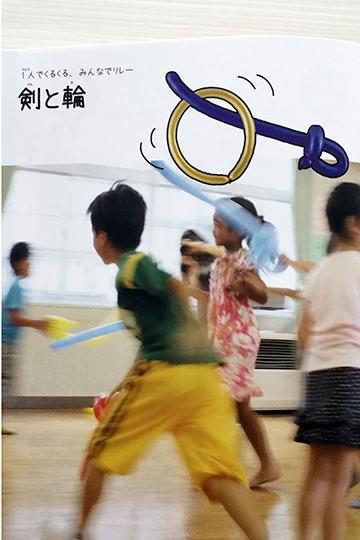 バルーンアート作り方本【風船で遊ぼう】