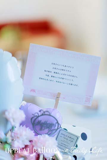 【母の日ギフト】ホワイトハートマザードット