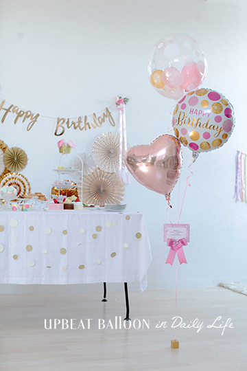 【誕生日 バルーン】Little Birthday Pink&Gold/メッセージが選べる9種