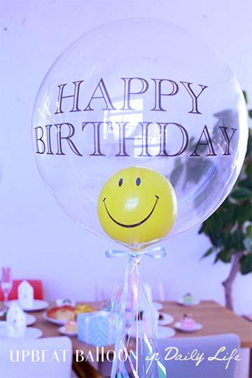 【誕生日 バルーン】フリンジバルーン330/スマイルバースデー