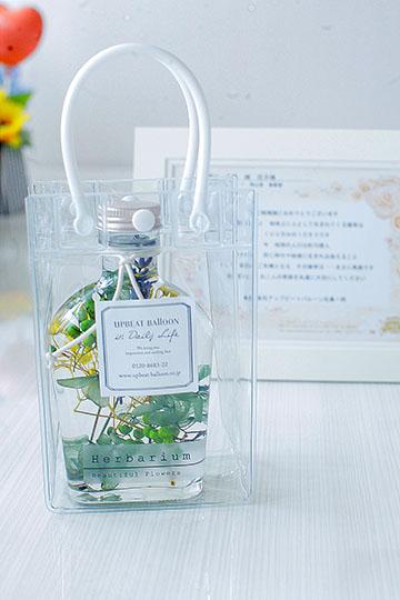 【結婚式 電報 送料無料】ハーバリウム電報/グリーンボトル