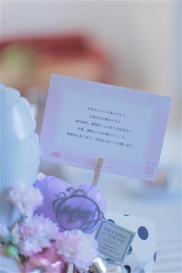ホワイトハートアレンジドット【会員ログインで5060円に】