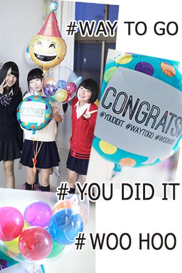 【合格祝い電報・卒業・入学】パーティーハット & Congrats!