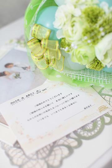 【結婚式 電報 バルーンフラワー】Happy marriage バンチmc