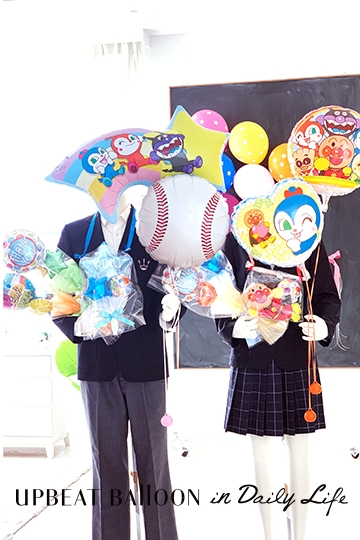 【入園・卒園・入学・卒業】選べるふわふわ浮かぶキャラクターバルーン BIG 全3種類 その他人気系 単品