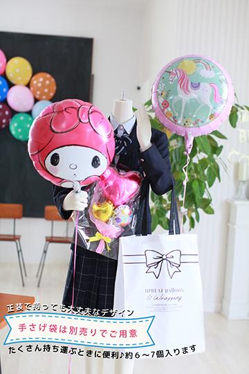 【入園・卒園・入学・卒業】選べるハートいっぱいバルーン花束のレイ タイプ3ラベンダー 選べる色は11色