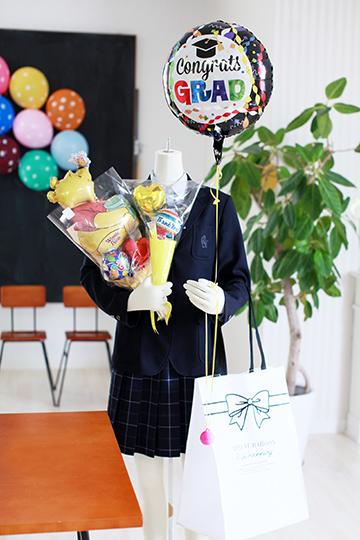 【入園・卒園・入学・卒業】選べる卒業用バルーン 45cm 単品 全9種類