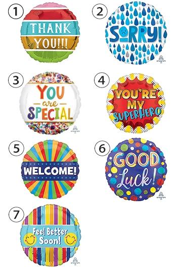 好きなメッセージを選ぶ 全7種 メッセージバルーン