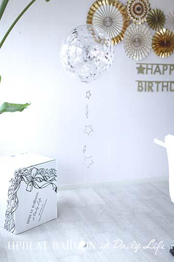 【誕生日 バルーン】 コンフェティバルーン スターダスト/シルバー