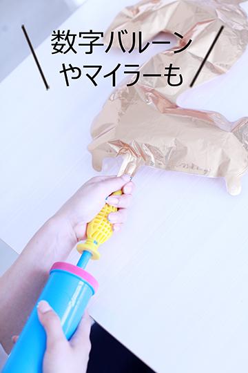 【風船 膨らます】空気入れハンドポンプ