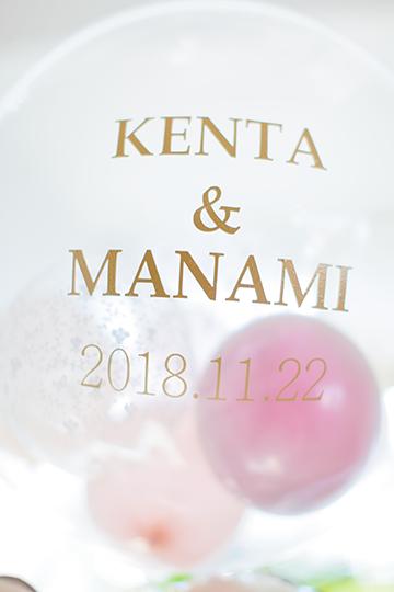 【結婚式 名前入れ】新郎新婦NAMEシール*Gold/�T