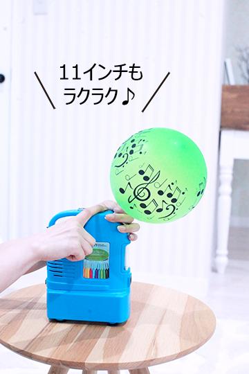 【充電式】自動 風船 膨らます機械 ポータブルインフレーター