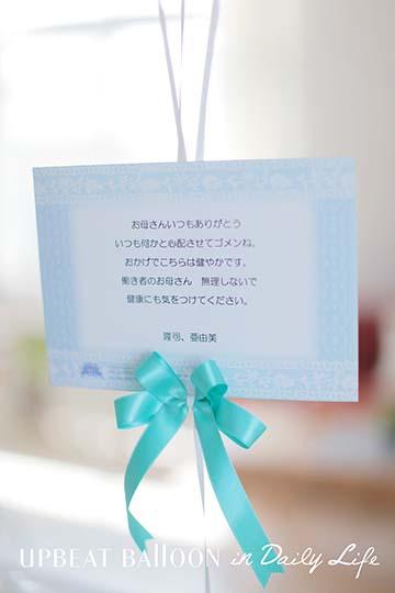 【母の日ギフト】ハッピーマザーズデーフレッシュリリー