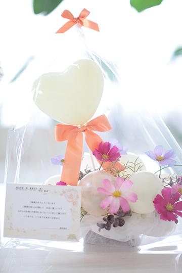 【結婚式 電報】コスモスガーデン