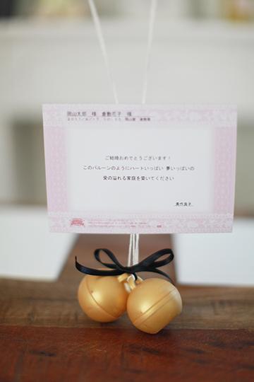 【結婚式 電報 送料無料】Mr. Mrs. フリンジバルーン モノトーン 選べるリボン
