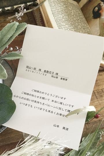 シャビーシック ガーデンBox/ボタニカル