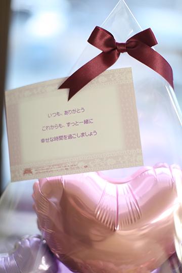 【バルーンフラワー】フェリーチェ mc