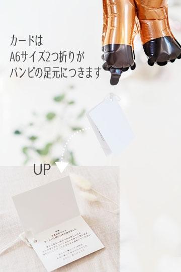 バンビ&コロコロ【どんな用途でもOK】