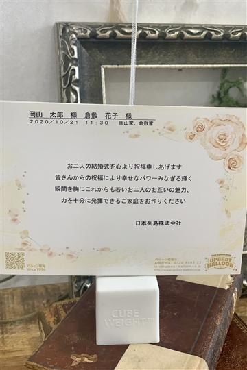 コロコログレイッシュヌーディー【会員価格あり】