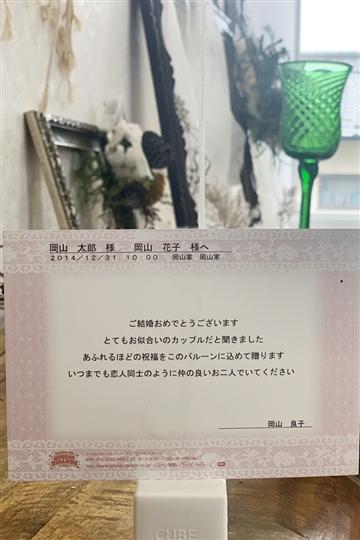 コロコログレイッシュピンク【会員価格あり】