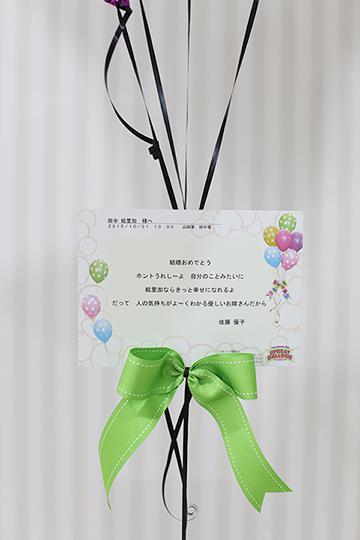 【ハロウィン 結婚式 電報】パンプキンLOVEウェディング