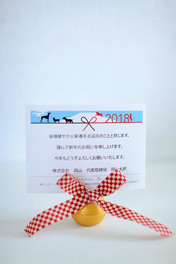 【新年 挨拶  手土産】吉兆 - KOUHAKU - 弐