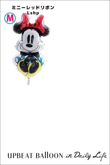 選べるふわふわ浮かぶキャラクターバルーン BIG 全13種類 ディズニー系 単品