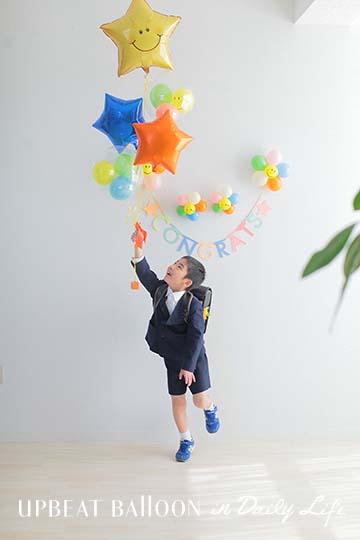 【入園・卒園・入学・卒業・送料無料】カラフルスタースマイル