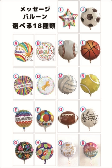 パステルユニコーンからお祝い/メッセージが選べる18種