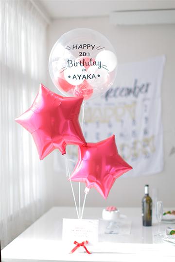 【誕生日バルーン】人気3位 名前と年齢入り BIRTHDAYコロコロ&STAR メタリックレッド