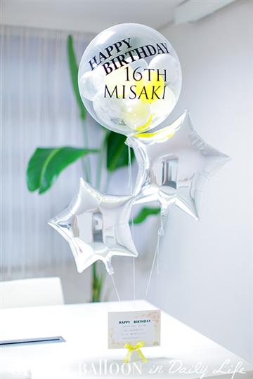 名前入れOK!! コロコロ&STAR  誕生日は年齢も!or おめでとう