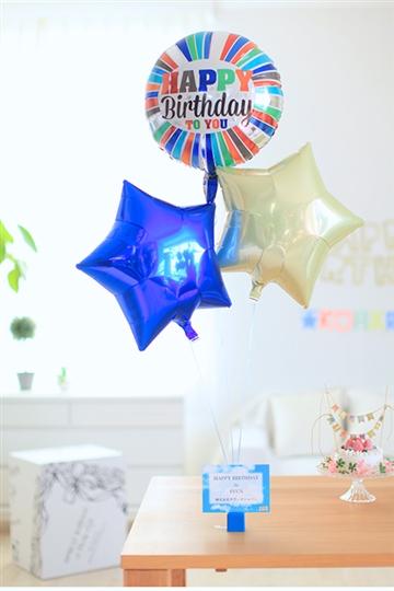 【誕生日 バルーン】birthday☆ストライプ