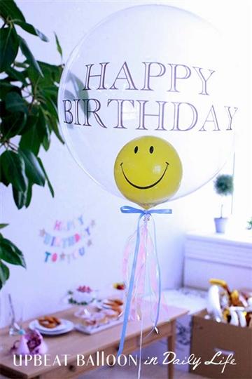 【誕生日 バルーン】 人気1位 フリンジバルーン330/スマイルバースデー